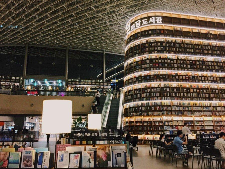 首爾IG景點 星空圖書館