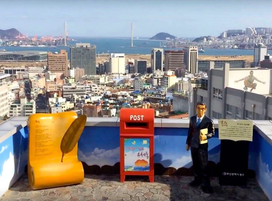 釜山IG景點 :柳致環郵筒展望台