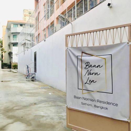 曼谷住宿推薦 Baan Nornlen 大門