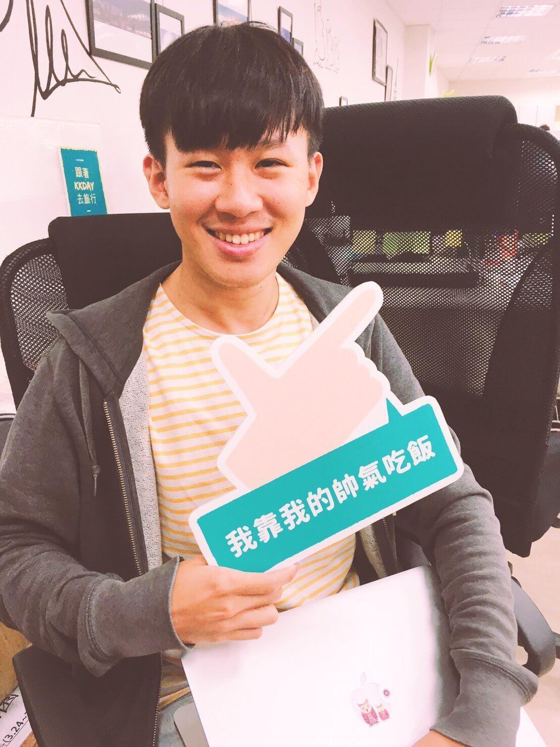 Portfolio of Ping Chin Wang 1