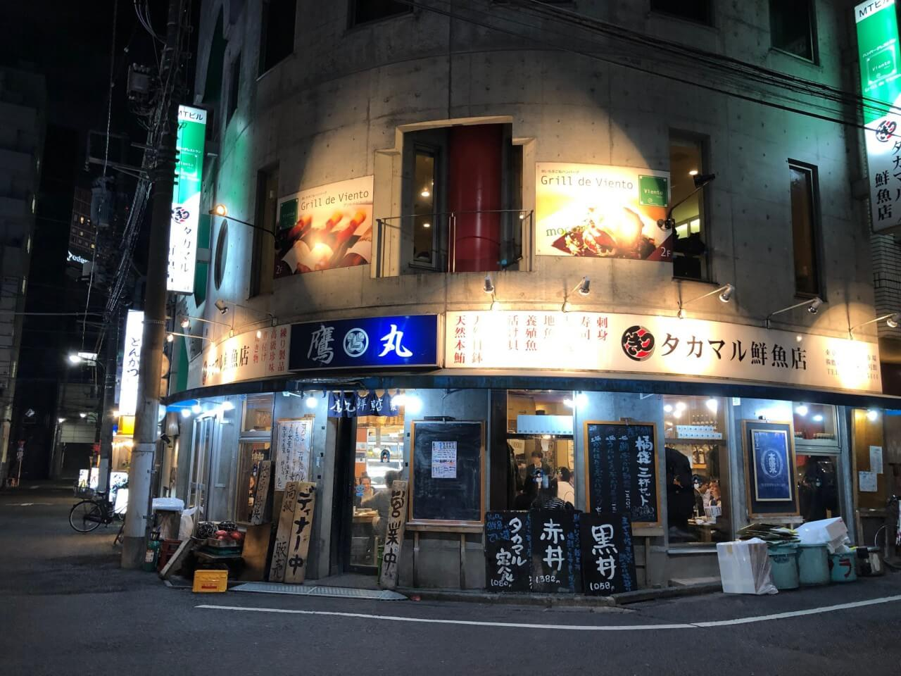 【東京美食推薦】日本人也愛吃的鷹丸鮮魚店,新宿平價生魚片海鮮丼