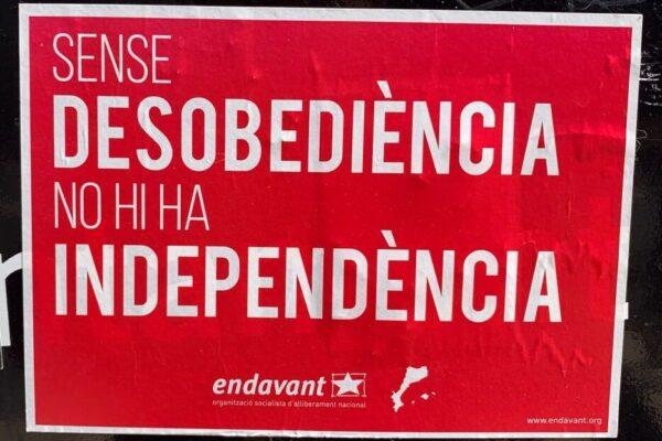 加泰隆尼亞獨立標語