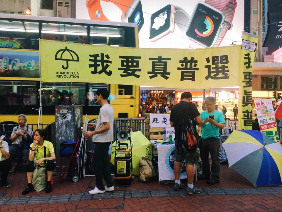 【香港影像敘事】人民再次站上街頭,香港反送中持續中