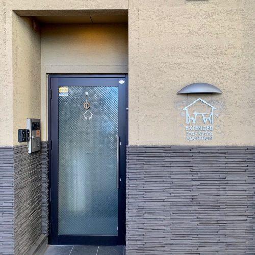 ESK京都公寓式飯店 入口處