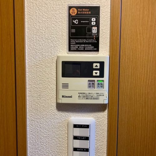 ESK京都公寓式飯店 詳細說明